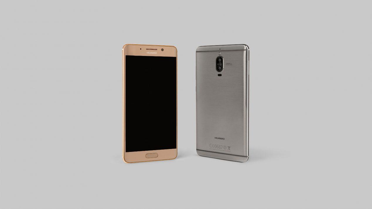Il prossimo 20 marzo Huawei Mate 9 Pro arriva in Italia