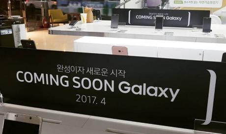 Galaxy s8 coming soon