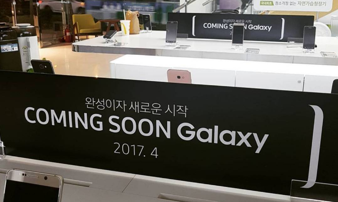 Samsung Galaxy S8 avrà un display sensibile alla pressione?