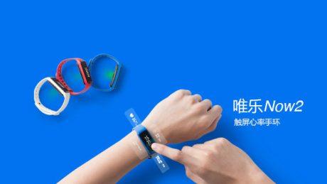 Mijia smartband 1