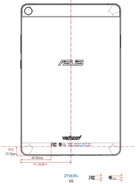 ASUS ZenPad Z9 e1493962826438