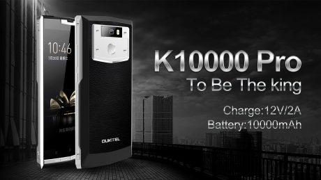 OUKITEL K10000 Pro exposure design and specs e1494848360816