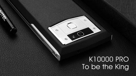 OUKITEL K10000 coming soon e1494432768654
