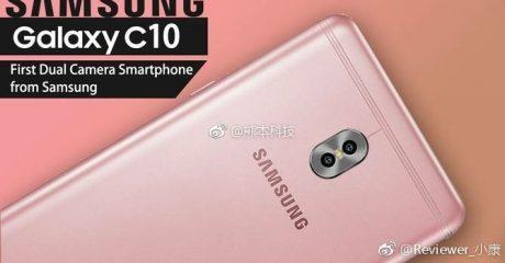 Samsung Galaxy C10 Rose Gold leak e1495088623329