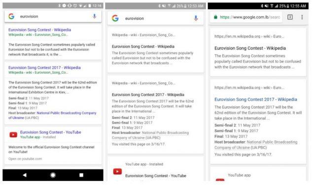 Google Play Store rinnova la sua icona e non solo! [APK download]