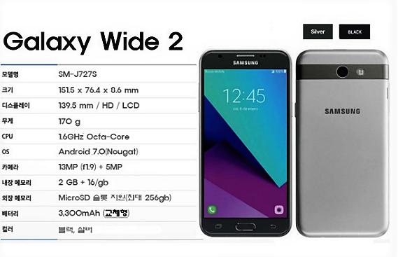Galaxy Note 8: ecco il modellino 3D è un primo render