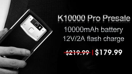 OUKITEL K10000 PRO Presale starts e1496764705565