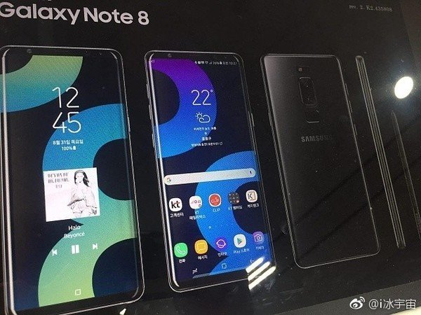 Samsung Galaxy Note 7 per fine luglio: le previsioni sul dispositivo