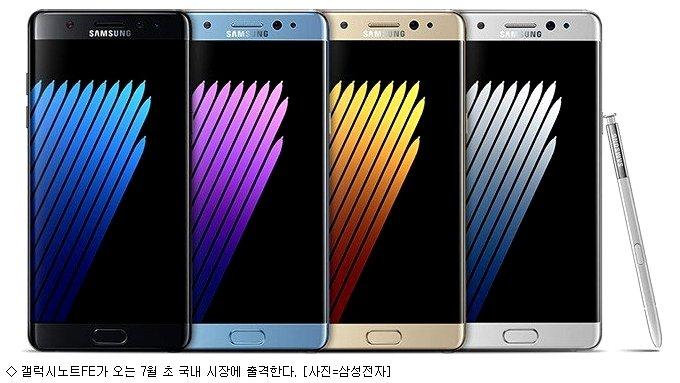 Galaxy S8 Active: lo smartphone top per uomini duri