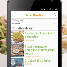 lapp suggerisce delle ricette simili a quelle cercate e permette di visionare unanteprima delle ricette ed eventualmente salvarle nei preferiti