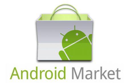 Android market asd