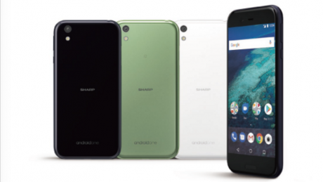 Android one sharp x1 e1498836583739