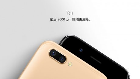 Oppo r11 ufficial