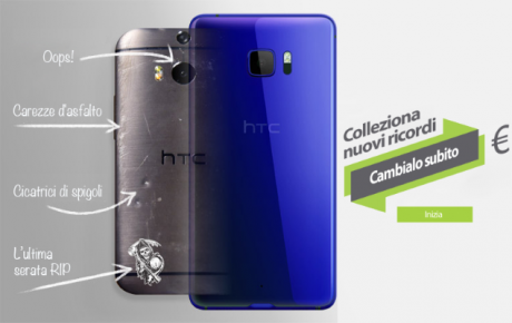HTC Trade Up