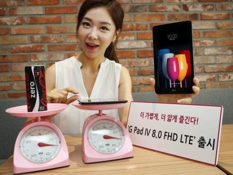 LG G Pad IV 8.0 FHD LTE 1