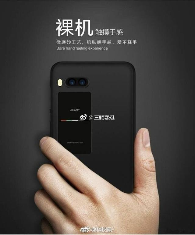 Meizu PRO 7: la back-cover con display si mostra nuovamente in foto