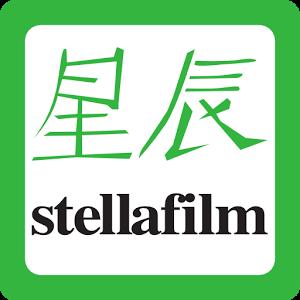 StellaFilm