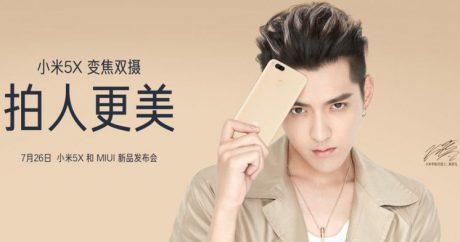 Xiaomi Mi 5X invite 768x394 e1500370162344