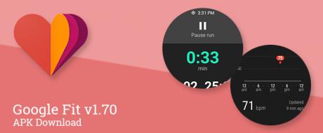 Google fit 1.70 1