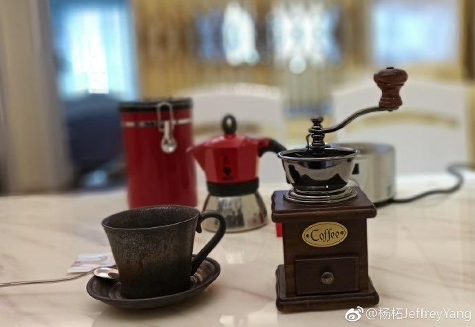 Meizu Pro 7 protagonista di un primo spot pubblicitario cinese
