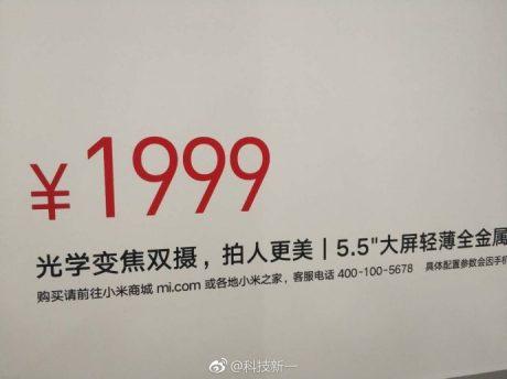 Xiaomix1leak