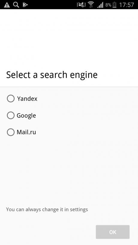 Google Chrome Yandex
