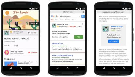 GoogleUAC