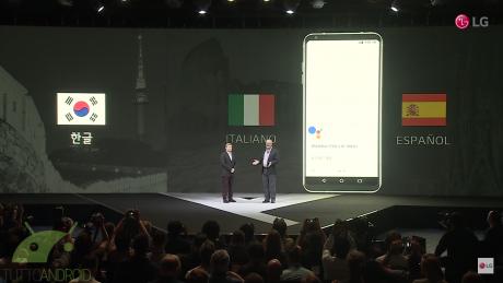 Google assistant italiano lg v30