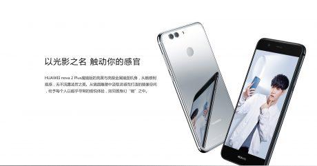 Huawei noa 2 plus2