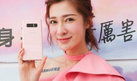 Samsung galaxy note 8 pink