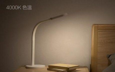 La nuova Xiaomi Yeelight Table Lamp costa solo 16 euro