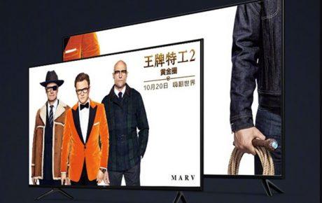 Xiaomi presenta la smart TV MiTV 4C con cornici spesse meno di un centimetro