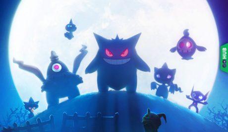 Halloween gen 3