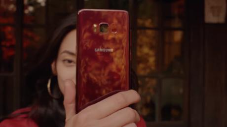 Samsung Galaxy S8 Burgundy Red 1