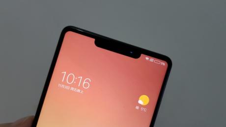 Xiaomi Mi Mix 2s rumor 1
