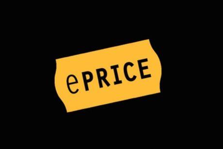 ePrice gioca d'anticipo: ecco le offerte per il Black Friday