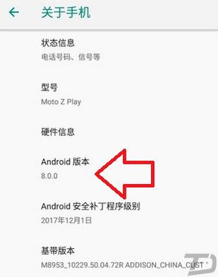 Android 8 0 Oreo spunta anche su Motorola Moto Z Play