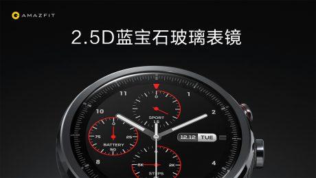 Huami presenta Amazfit Watch 2, in fibra di carbonio e vetro zaffiro