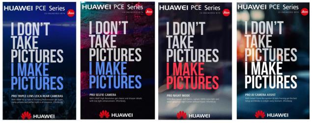 Huawei P11?