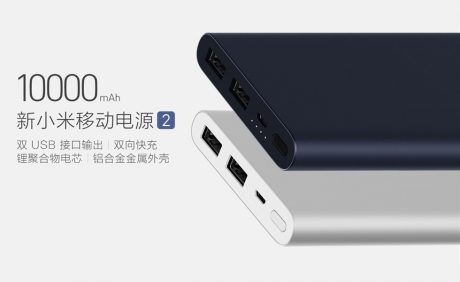 Xiaomi Mi PowerBank 2 10.000mAh dual USB 2 copertina