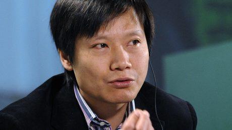 Lei Jun ai