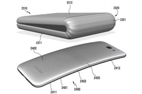 Samsung brevetto display curvo