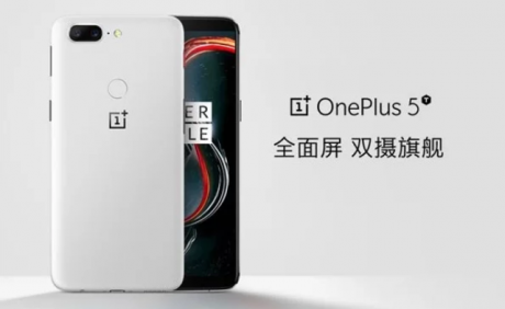 OnePlus 5T Sandstone White official