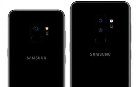 Samsung Galaxy S9 S9 Plus retro