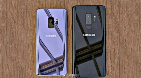 Samsung Galaxy S9 S9 Plus scocca posteriore