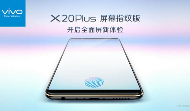 Vivo X20 Plus UD, primo smartphone con lettore di impronte nel display