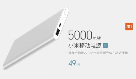 Xiaomi Mi Power 2 5000mAh copertina nuova