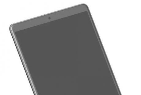 Huawei mediapad 8.4 1 e1517207551493