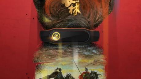Xiaomi mi band 2 nirvana