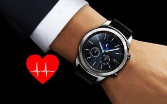 Средство от гипертонии 5 настоек - Quanto spesso lipertensione sanguisuga